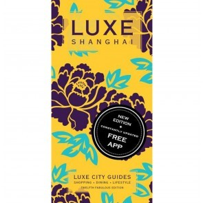 LUXE City Guide Shanghai